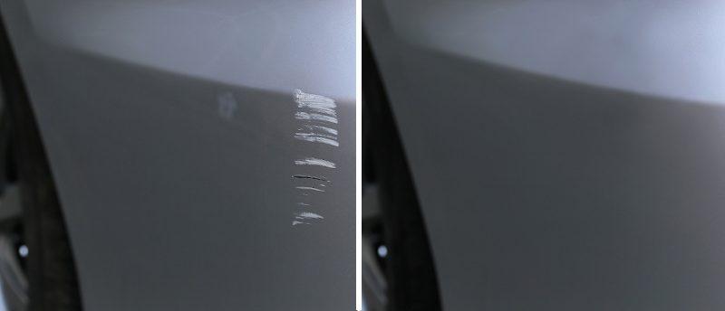 smart-repair